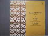 Haydn /Vivaldi - Concerto for Cello (1983/Melodia/USSR) - VINIL/NM, Philips