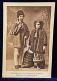 FEMEIE SI BARBAT IN COSTUME POPULARE DIN ZONA FAGARASULUI , CARTE POSTALA ILUSTRATA , MONOCROMA , NECIRCULATA , PERIOADA INTERBELICA , DATATA 1917