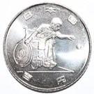 Japonia 100 Yen 2018 - Heisei (Boccia) 30 ,22.6 mm, KM-New UNC !!!