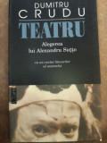 Teatru- Dumitru Crudu
