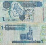 2004, 1 dinar (P-68a) - Libia!