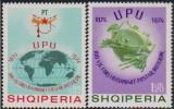 Centenar UPU - 1974 - ALBANIA - serie +bloc, Sarbatori, Nestampilat