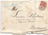 Scrisoare manu propria Alexandru Munteanu al lui Vasile 1905
