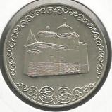 BULGARIA 2 LEVA  1981 -Aniversare 1300 Ani - Biserica Boyana , PROOF- KM 130