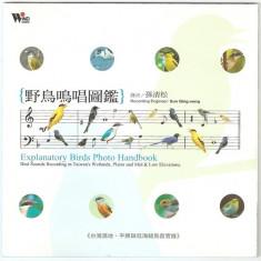 CD 孫清松 – Explanatory Birds Photo Handbook 野鳥鳴唱圖鑒