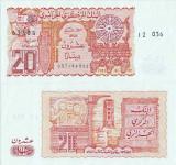 1983 ( 2 I ) , 20 dinars ( P-133a.1 ) - Algeria - stare aUNC