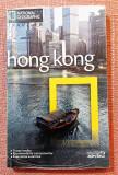 Hong Kong. Ghidurile National Geographic Nr. 11 - Editura Adevarul, 2010
