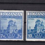 ROMANIA 1937  LP 120  MICA  ANTANTA  SERIE MNH, Nestampilat