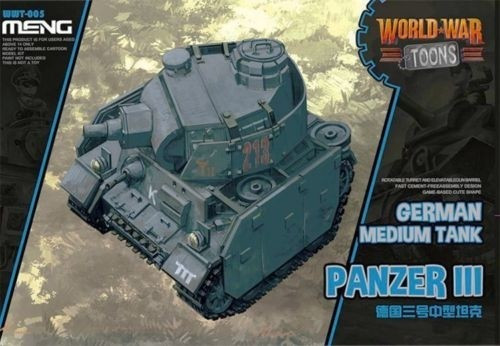 German Medium Tank Panzer III (cartoon model) - snap-fit