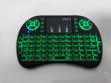 Cumpara ieftin Mini tastatura wireless pentru Smart TV, XBOX, PC, Tableta luminata