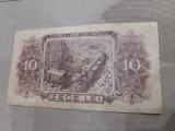 ROMANIA 10 LEI 1952, SERIE 1 CIFRA LITERA A