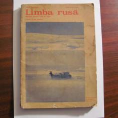"""CY M. MARINESCU & L. CRISTESCU """"Limba Rusa / Manual pt. Anul II Liceu / Studiu"""""""