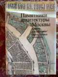 Cumpara ieftin ARHITECTURAL MONUMENTS OF MOSCOW