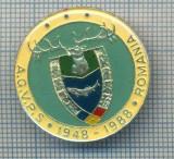 AX 162 INSIGNA VANATOARE SI PESCUIT SPORTIV PERIOADA RSR -A.G.V.P.S -1948-1988