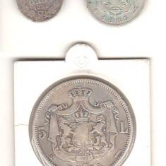 SV * Romania 50 BANI* + 1 LEU + 5  LEI  1885  Regele Carol I  ARGINT .835   RARE