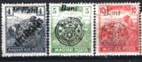 Romania 1919 - EMISIUNEA ORADEA. SECERATORII. EROARE SPRATIPAR DEPLASAT, P17