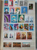Cumpara ieftin Vand clasor timbre Romania nestampilate