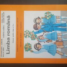 LIMBA ROMANA - Manual pentru clasa a II-a -Vocabular Roman-Ucrainean