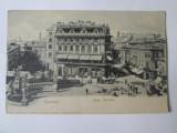 Rara! Bucuresti-Piata Sărindar,carte postala necirculata cca.1900
