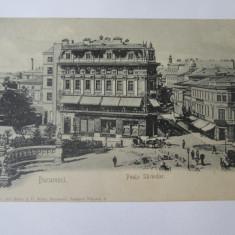 Rara! Bucuresti-Piata Sărindar,carte postala necirculata cca.1900, Printata