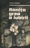 Ranita grea a iubirii (Ed. Militara)