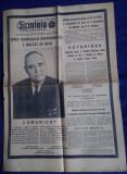 Ziarul SCÂNTEIA : Moartea lui Gheorghiu - Dej - 20 martie 1965