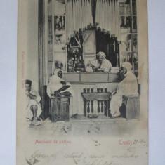 Carte postala Tunis,magazin de parfumuri/parfumerie,cirulata 1902