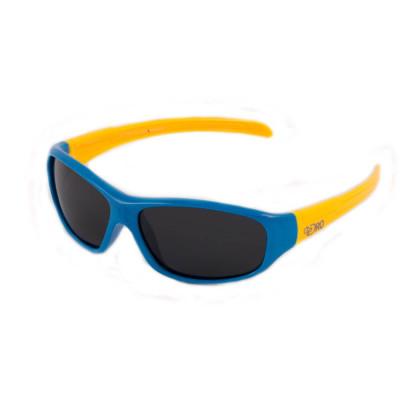 Ochelari de soare pentru copii polarizati Pedro PK104-4 for Your BabyKids foto