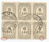 România, LP IV.14d/1926, Taxă de plată, tip. negru, h. albă, eroare 6, oblit.