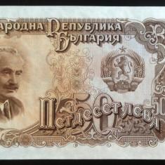 Bancnota comunista 50 LEVA - BULGARIA, anul 1951   *cod 793 --- UNC!