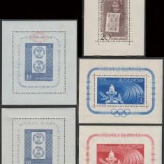 1952-1966 Lot Romania nestampilate 119 timbre + 10 colite, serii complete la 50%, Romania de la 1950