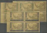 Yemen 1968 Adenauer x 4 GOLD MNH DA.078, Nestampilat