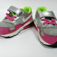 Adidasi Nike pentru copii, marimea 25, gri-roz, Argintiu