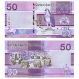 = GAMBIA - 50 DALASIS – 2019 - UNC   =