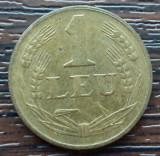 (MR2) MONEDA ROMANIA - 1 LEU 1947