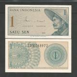 INDONESIA INDONEZIA  1 SEN 1964  UNC [2] P- 90r ,  Serie X - RARA  , necirculata