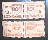 Cumpara ieftin Romania 1994 porto  duble  serie Nestampilate,mnh, Nestampilat
