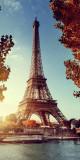 Cumpara ieftin Husa Personalizata HUAWEI Y5 2017 \ Y6 2017 Turnul Eiffel