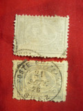 2 Timbre 10 si 20 parale 1875 Egipt stampilat