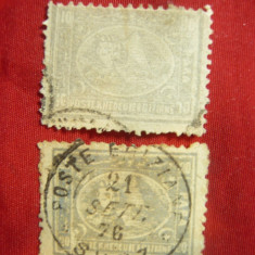 2 Timbre 10 si 20 parale 1875 Egipt stampilat