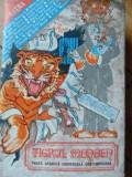 Tigrul Monden Proza Satirica Universala Contemporana - Colectiv ,525284