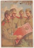 bnk cp Carte postala propaganda RPR - uzata