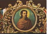 CPI B12551 CARTE POSTALA - MANASTIREA AGAPIA, NICOLAE GRIGORESCU, AUTOPORTRET, Necirculata, Fotografie