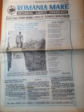 Ziarul romania mare 12 ianuarie 1996