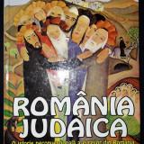 Tesu Solomovici - Romania Judaica vol. 2