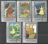 Yemen 1971 Indian paintings 5 values used DE.143
