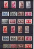 ROMANIA  1945 LP 178   APARAREA  PATRIOTICA  - VICTORIA   SERIE   MNH, Nestampilat