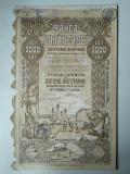 5000 Lei 1920 Banca Romaneasca actiuni vechi / Romania 265400