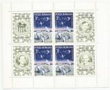 România, LP 791a/1972, Apollo 16, bloc de 4, eroare, MNH