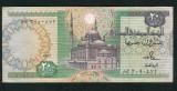 Egypt 20 pounds 1992 VF P052c
